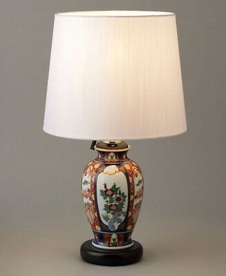 Japanese lamp stand ARITA ware tablelamp lighting shade phoenix made in japan