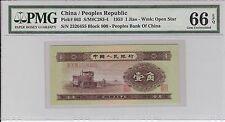 CHINA,PEOPLES BANK OF CHINA,1 JIAO-GEM UNC PMG66 EPQ,1953