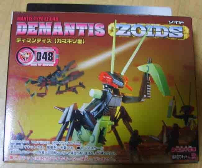 ZOIDS DEMANTIS MANTIS TYPE EZ- 048 1/72  RARE