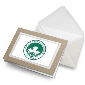 Greetings-Card-Biege-Macau-Macao-Travel-Flag-Asia-5377