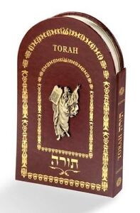 The-Holy-Land-Illuminated-Torah-The-Five-Books-of-Moses-in-Hebrew-and-English