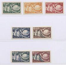 MONACO - 1949 - 75° anniversario dell'U.P.U. - non dentellato