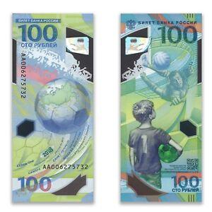 2018 FIFA World Cup Football.UNC. Russia 100 rubles