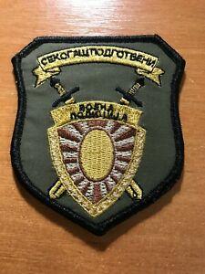 Parche-macedonia-policia-Original