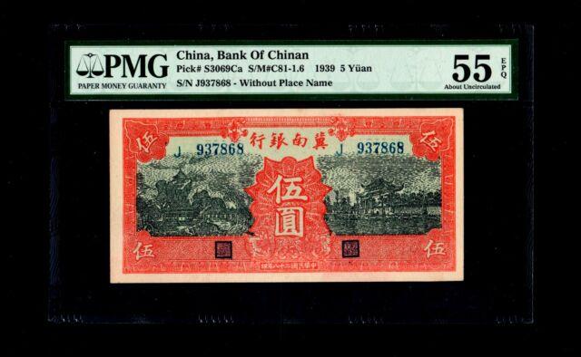 1939 5Yuan China Bank of Chinan MPG AU 55 EPQ