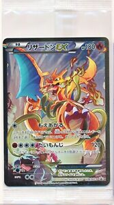 Pokemon-Card-Japanese-276-XY-P-Charizard-EX-Art-Collection-PROMO-MINT-sealed