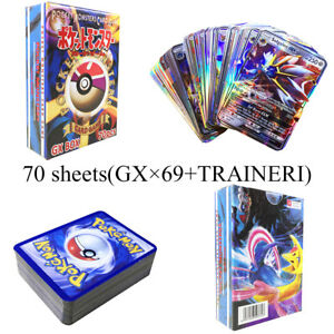 1-TRAINERI-MEGA-Karte-Geschenk-70-Teile-Holo-Flash-Trading-Pokemon-Karte-69GX
