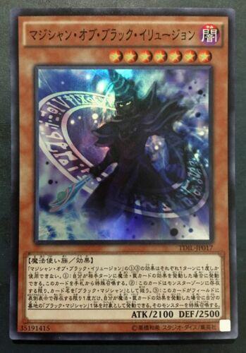 Japanese Magician of Dark Illusion TDIL-JP017 Super Rare OCG Yu-Gi-Oh