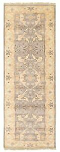 Hand-knotted-2-039-8-034-x-7-039-7-034-Royal-Ushak-Bordered-Traditional-Wool-Rug