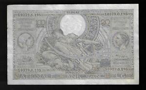 Belgium 100 Francs 1943 Pic#  112.   AU/UNC.  (NO FOLDS)