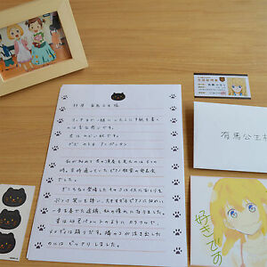 Your Lie in April Miyazono Kaori Letter + Identity Card + Photo