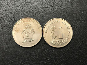 Malaysia 1 Ringgit RM1 coin (1986) Commemorative 35th of PATA - aUNC
