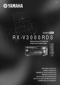 yamaha rx v3000rds receiver owners manual ebay. Black Bedroom Furniture Sets. Home Design Ideas