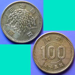 Japan-100-Yen-1960-Showa-35-Y-78-Silver