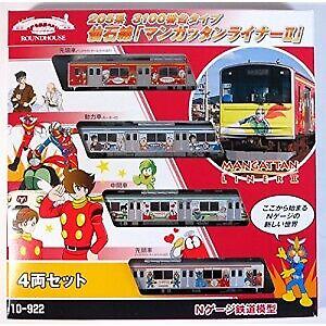 KATO   Series 205 3100 series Type Sengoku Line  Mangatang Liner II