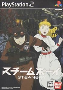 USED-PS2-PlayStation2-steam-Boy-28533-JAPAN-IMPORT
