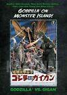 Godzilla Vs. Gigan 2014 DVD JPN LNG
