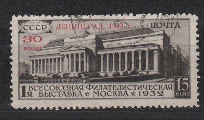 Leningrad PräZise Sowjetunion 1933 Nr 427 Allunions-briefmarkenausstellung Aufdruck Verpackung Der Nominierten Marke