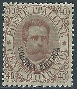 1893 Eritrea Effigie 40 Cent Mnh ** - Ra5-6