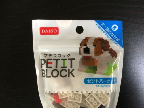 "Bernard/"" Friends of the Dogs and Cats F//S DAISO PETIT BLOCK Mini Block /""St"