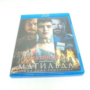 BLU-RAY-Mathilde-Matilda-2017-Aleksey-Uchitel-English-subtitles