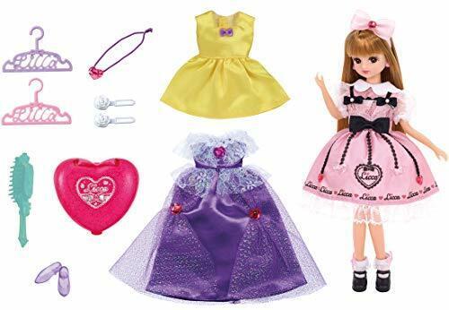 Licca Doll LD-01 Daisuki Lika Gift Set