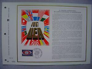 FDC-CEF-de-1967-Union-europeenne-de-radiodiffusion