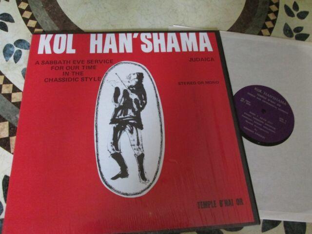 Gershon Kingsley Lp Kol Han'shama w Rock Idioms & Chassidic MINTY CLEAN