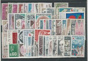 FRANCOBOLLI-1974-FRANCIA-ANNATA-ESCLUSO-N-1815-16-MNH-E-2091