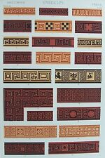 OLD ANTIQUE PRINT CLASSICAL GREEK DESIGNS c1868 GREEK KEY DECORATIVE ART 19th C