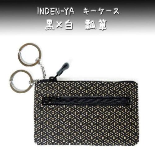 "Leather key case /""INDEN 4703/"" leather craft Japan F//S choose the color 1000"