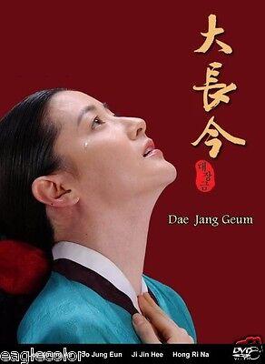 Dae Jang Geum Korean Drama (14DVDs) Excellent English & Quality - Box Set!