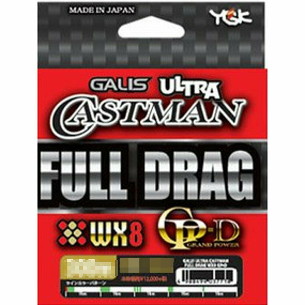 YGK GALIS ULTRA CASTMAN FULL DRAG WX8 GP-D 200m 38lb Fishing NEW JAPAN