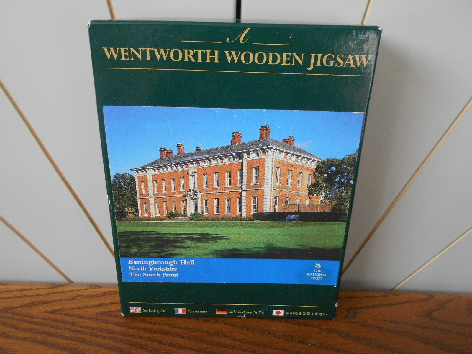 BENINGBROUGH HALL - THE SOUTH FRONT wooden 250 piece jigsaw puzzle WENTWORTH