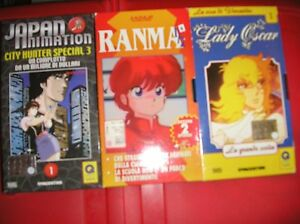 Lotto vhs lady oscar ranma e city hunter anime cartoni animati