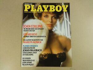 DUTCH-MAGAZINE-PLAYBOY-N-1-1984