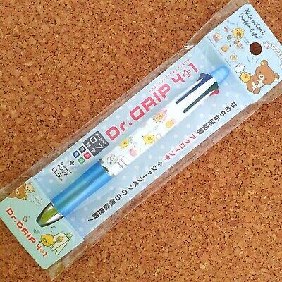 Kiiroitori Muffin Cafe Theme San-X Rilakkuma Jetstream 3 Color Ballpoint Pen
