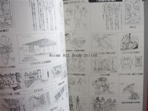 The Vision of Escaflowne sunrise art book series analytics illustration book