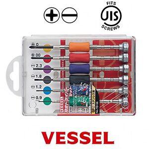 6 Piece Kit TD-56S Vessel JIS Made in Japan Precision Screwdriver Set
