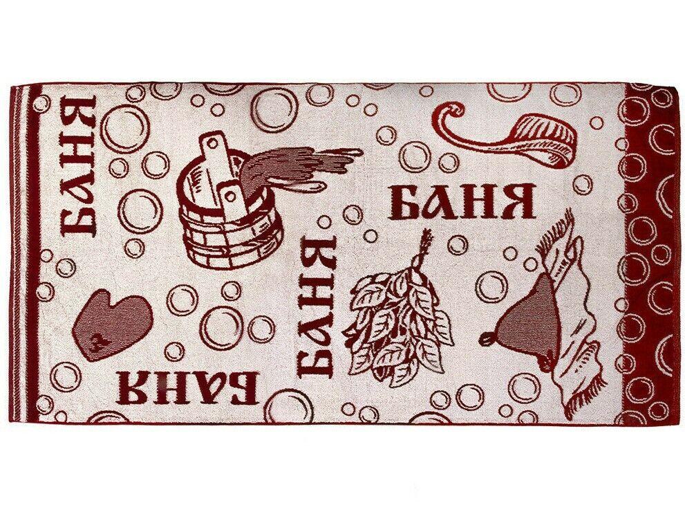 Jacquard Woven Terry Towel, for Bath, Pool, Sauna, Banya. Cotton,Brown, 27x55