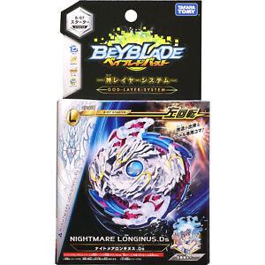 TAKARA-TOMY-Nightmare-Longinus-Destroy-Burst-Beyblade-Starter-w-Launcher-B-97