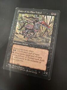 Ebon Stronghold *Uncommon* Magic MtG x1 Fallen Empires SP