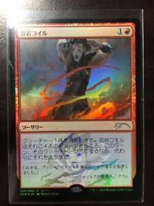 Magic-The-Gathering-MTG-Lava-Coil-Foil-Promo-Japanisch