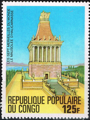 Architecture Selfless Kongo Berühmte Architecture Halicarnassus Mausoleum 1961 Mnh Fashionable And Attractive Packages