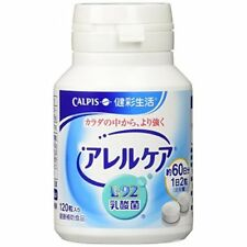 Calpis Aller Care L 92 120 Tablets Allergy Care Japan With Tracking