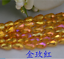 wholese-20-30-50pcs-AB-Teardrop-Shape-Tear-Drop-Glass-Faceted-Loose-Crystal-Bead thumbnail 37