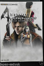 JAPAN Resident Evil 4 Biohazard Clear Navigation Book CAPCOM