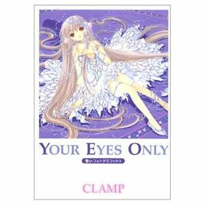 CLAMP-YOUR-EYES-ONLY-Chii-Photographics-Anime-Art-Book