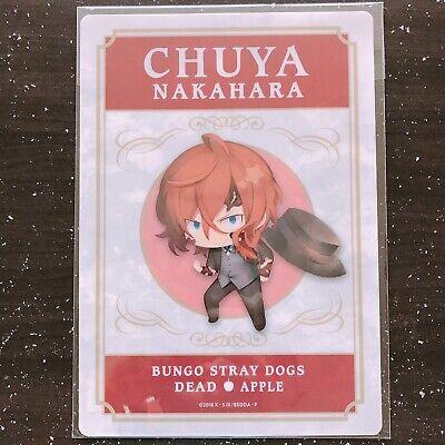 Bungo Stray Dogs Clear File Folder ◇ Chuya Nakahara /& Ango Sakaguchi◇ Morinaga