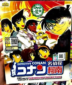 Details about Case Closed - Detective Conan (16 Movie Collection Box) ~  4-DVD SET ~English Sub
